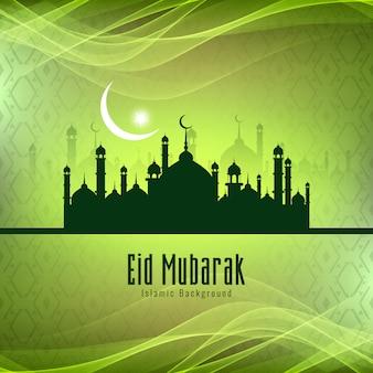 Fondo abstracto elegante festival eid mubarak