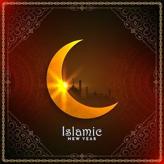 Fondo abstracto feliz muharram con luna brillante