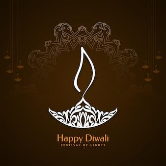 Fondo abstracto feliz del saludo del festival de diwali