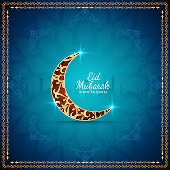 Fondo abstracto del festival islámico de eid mubarak