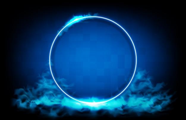 Fondo abstracto de forma de círculo de neón azul brillante con humo