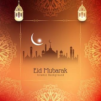 Fondo abstracto hermoso festival de eid mubarak