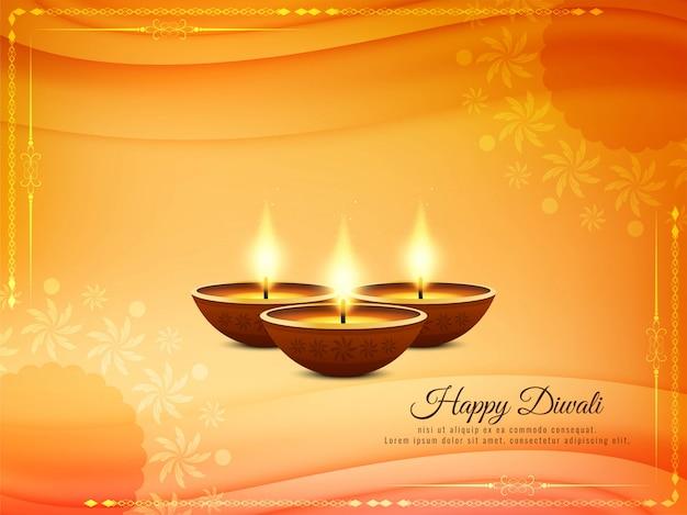 Fondo abstracto hermoso festival feliz de diwali