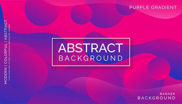 Fondo abstracto púrpura, diseño dinámico colorido moderno