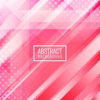 Fondo abstracto rayas modernas