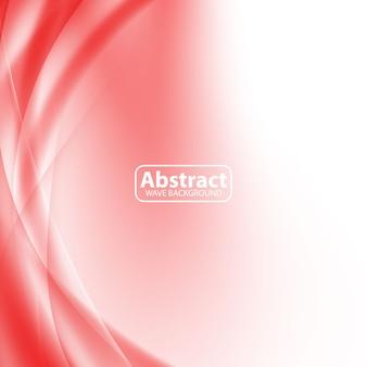 Fondo abstracto suave moderno del diseño rojo de la onda