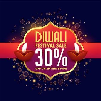 Fondo abstracto de venta de diwali con detalles de la oferta