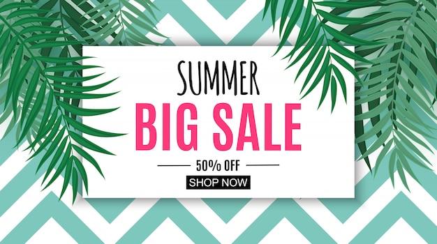 Fondo abstracto de venta de verano