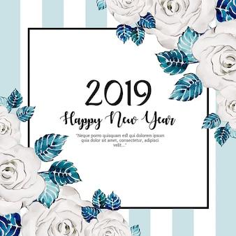 Fondo de acuarela año nuevo