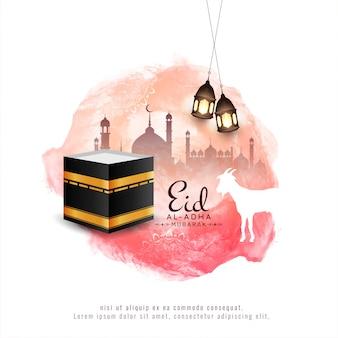 Fondo de acuarela decorativa del festival eid al adha mubarak
