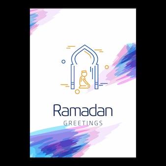 Fondo de acuarela de ramadan