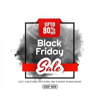 Fondo de acuarela de venta de viernes negro moderno