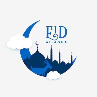 Fondo agradable del festival eid al adha bakrid del estilo de papel plano