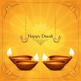 Fondo amarillo brillante del festival happy diwali