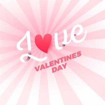 Fondo de amor dia de san valentin