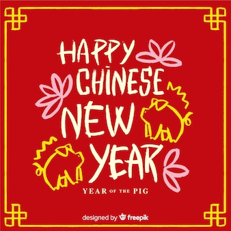Fondo de año nuevo chino 2019 dibujado a mano