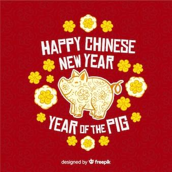 Fondo de año nuevo chino 2019 rojo y dorado