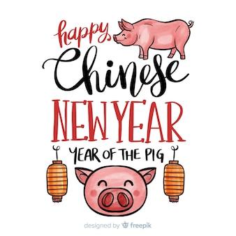 Fondo de año nuevo chino en acuarela