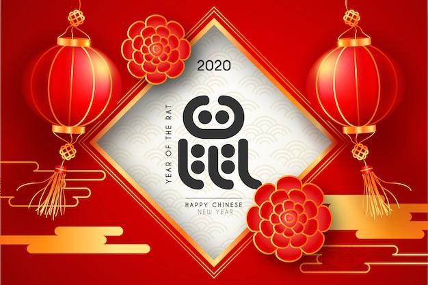 Fondo de año nuevo chino con adornos