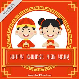 Fondo de año nuevo chino amarillo y rojo con niños alegres