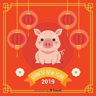 Fondo año nuevo chino cerdo plano