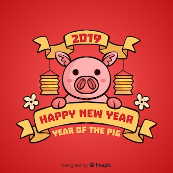 Fondo de año nuevo chino en diseño plano
