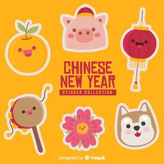 Fondo año nuevo chino elementos sonrientes
