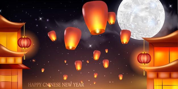 Fondo de año nuevo chino con linternas y efectos de luz. linternas chinas en el cielo nocturno.