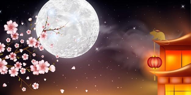 Fondo de año nuevo chino con linternas y efectos de luz. pueblo de la ciudad de china, cielo, flores de cerezo, fondo azul.