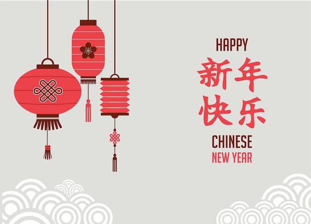 Fondo de año nuevo chino con linternas - ilustración vectorial