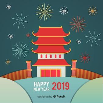 Fondo año nuevo chino pagoda plana