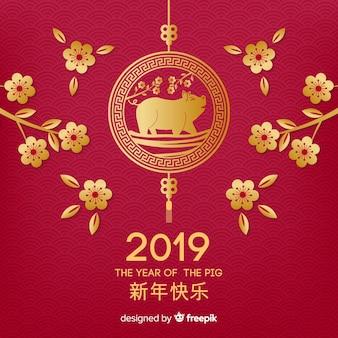 Fondo año nuevo chino ramas flores