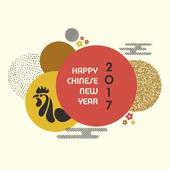 Fondo del año nuevo chino