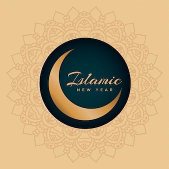 Fondo de año nuevo islámico con arte de luna y mandala