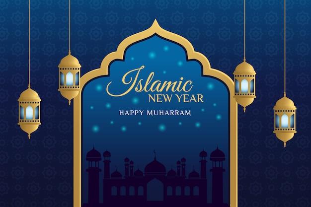 Fondo de año nuevo islámico de diseño elegante