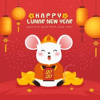 Fondo de año nuevo lunar lindo del ratón