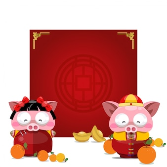 Fondo de año nuevo lunar,