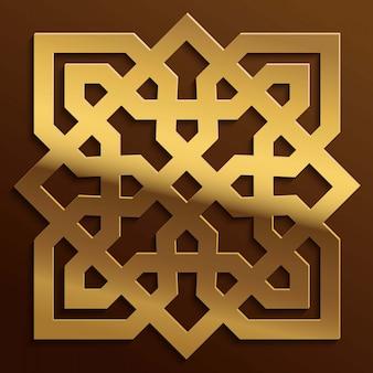 Fondo árabe adorno geométrico de marruecos