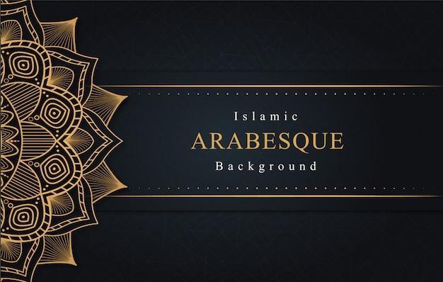 Fondo arabesque islámico