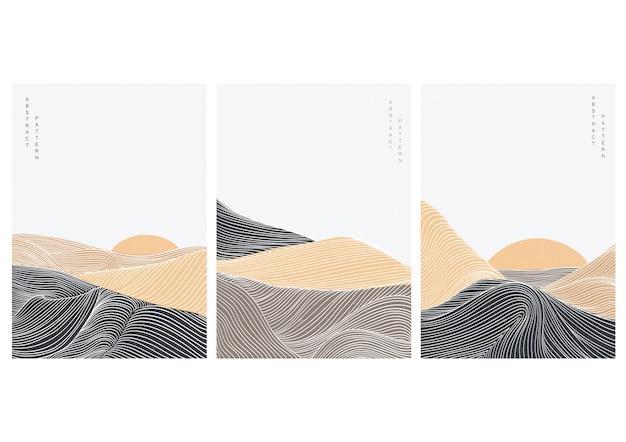 Fondo de arte abstracto con plantilla de paisaje natural. elementos del desierto con patrón de líneas.