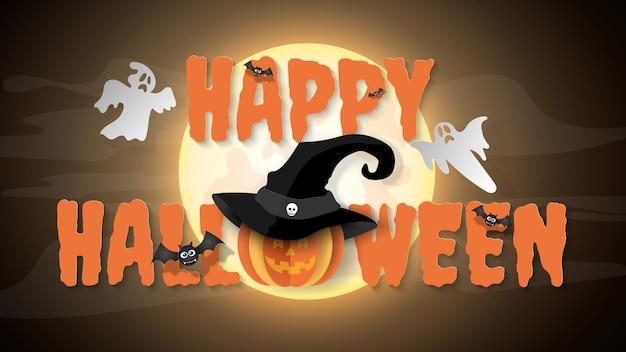 Fondo de arte de papel de la palabra 'feliz halloween'