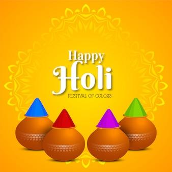 Fondo artístico del festival happy holi