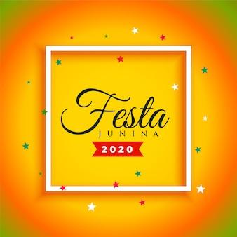 Fondo atractivo del cartel de la celebración de festa junina