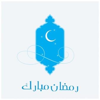 Fondo azul del ramadán islámico con pilar de mezquita