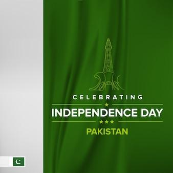 Fondo de bandera del día de independencia de pakistán
