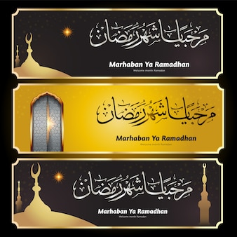 Fondo de la bandera del saludo de ramadan kareem