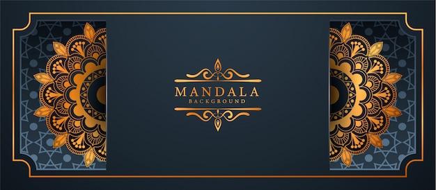 Fondo de banner de arabesco mandala de lujo