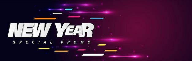 Fondo de banner de cartel de año nuevo con estilo de movimiento