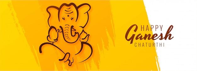 Fondo de banner creativo feliz festival ganesh chaturthi