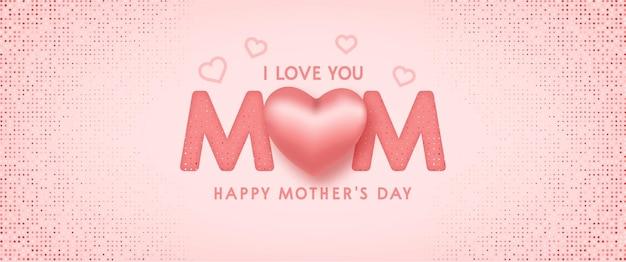 Fondo de banner del día de las madres con lindo diseño rosa realista